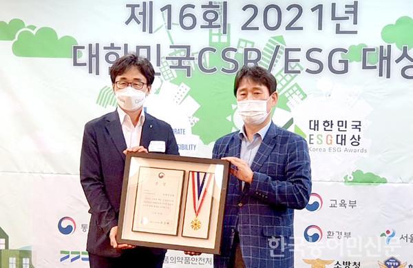 농협중앙회가 제16회 대한민국 CSR/ESG 경영대상에서 CSR 부문 교육부장관상을 수상했다.