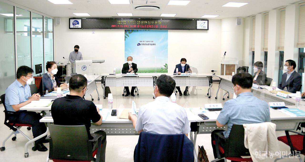 한국농촌경제연구원이 지난 15일 진천군 농업기술센터에서 개최한 현장토론회에서 참석자들은 농촌지역의 열악한 돌봄체계 개선을 위해 마을단위 공동체 돌봄사업이 필요하다는데 공감대를 표했다.