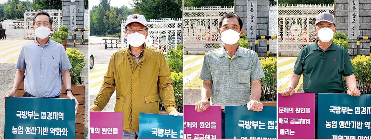 (왼쪽부터) 이중호 춘천철원화천양구축협 조합장과 현재용·반종렬·이강섭 씨.